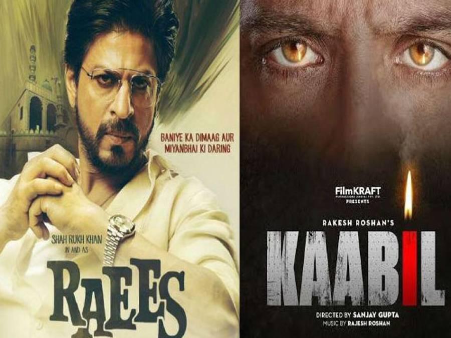 پابندی ختم،بھارتی فلمیں 30 جنوری سے پاکستانی سینماؤں کی زینت بنیں گی