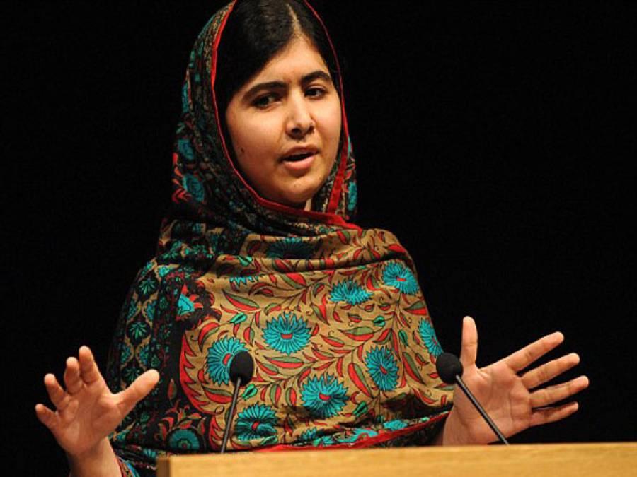 ٹرمپ کے تارکین وطن پر پابندی کے فیصلے نے میرا دل توڑدیا،ملالہ یوسف زئی