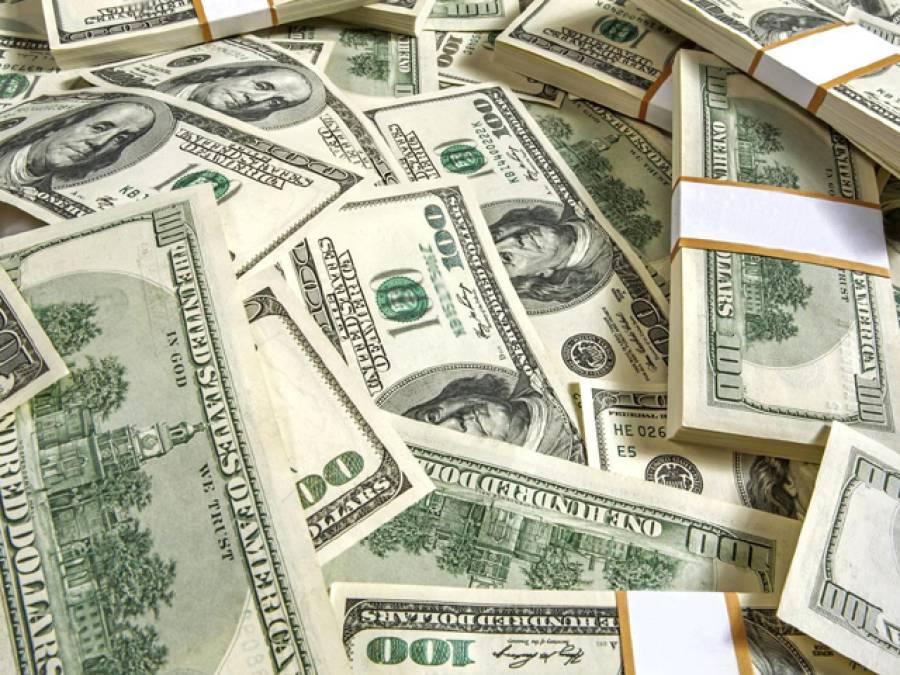 200 ارب ڈالر کی کھوج کیلئے پاک سوئس معاہدہ سردخانے کی نذر