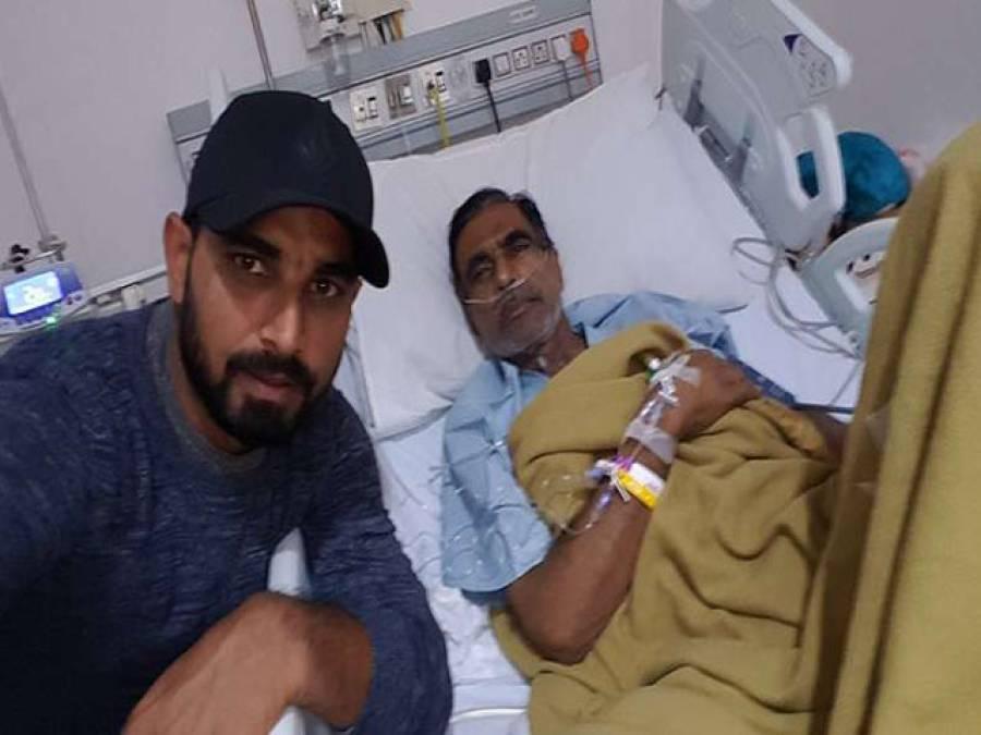 بھارت کے معروف فاسٹ باؤلر محمد شامی کے والد انتقال کر گئے
