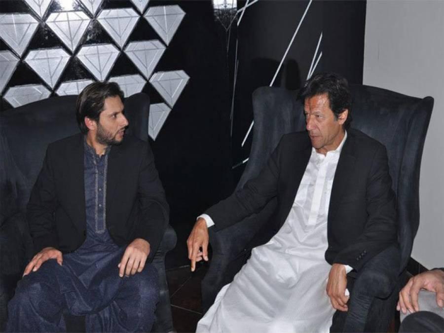 شاہد آفریدی کی تنقید کے بعد عمران خان بھی بول پڑے