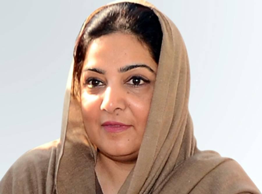 """""""یہ تو فوجیوں کا شو ہے"""" ورلڈ اکنامک فورم، وہ پاکستانی خاتون وزیر جو راحیل شریف کا خطاب شروع ہوتے ہی ہال سے باہر نکل گئیں، ایسا انکشاف منظرعام پر کہ نیا تنازعہ پیدا ہو گیا"""