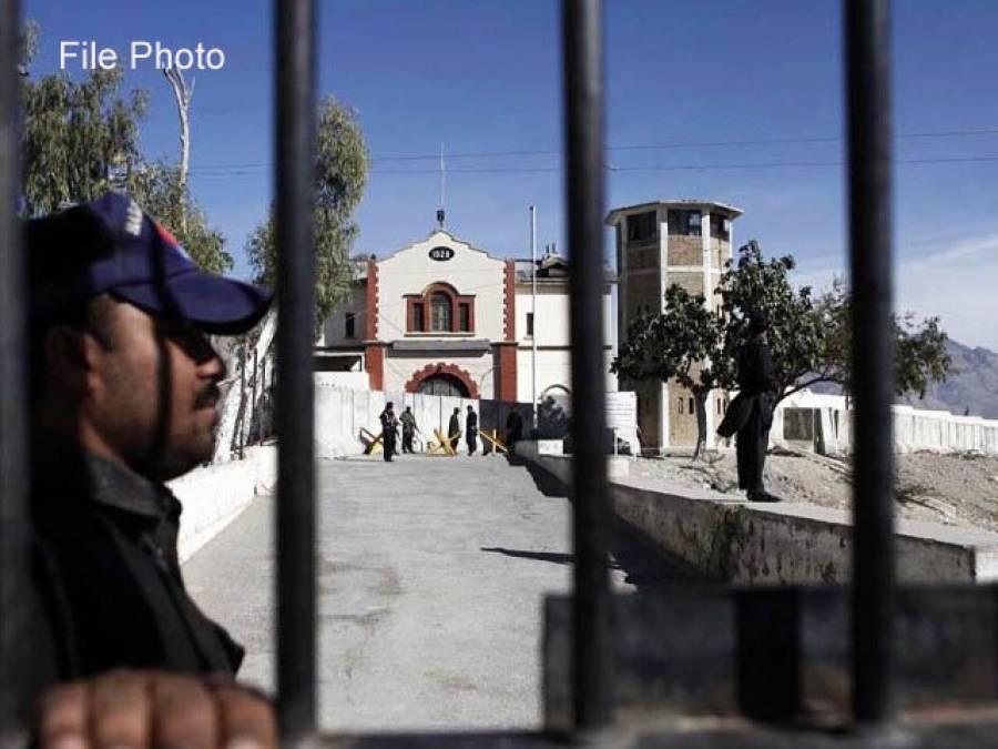 حکومت بلوچستان کا مزید 3جیلیں قائم کرنے کافیصلہ،ہرنائی ڈسٹرکٹ جیل کی تعمیر کاٹینڈر ہوگیا:محکمہ جیل حکام