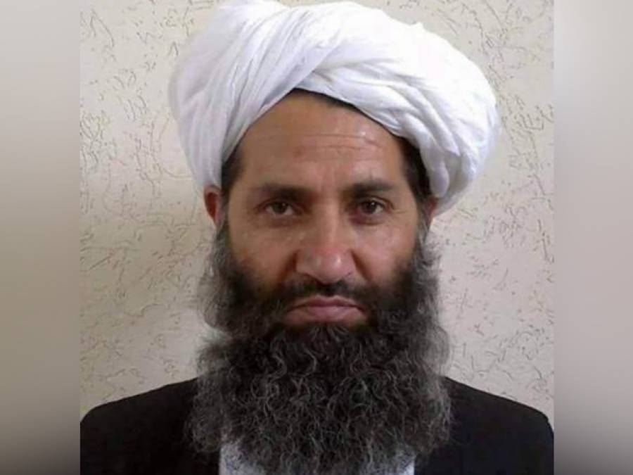 افغان طالبان کے سربراہ ملا ہیبت اللہ نے اب تک کا سب سے بڑا حکم جاری کردیا، ایسی تبدیلی آگئی جس کی تاریخ میں کوئی مثال نہیں ملتی