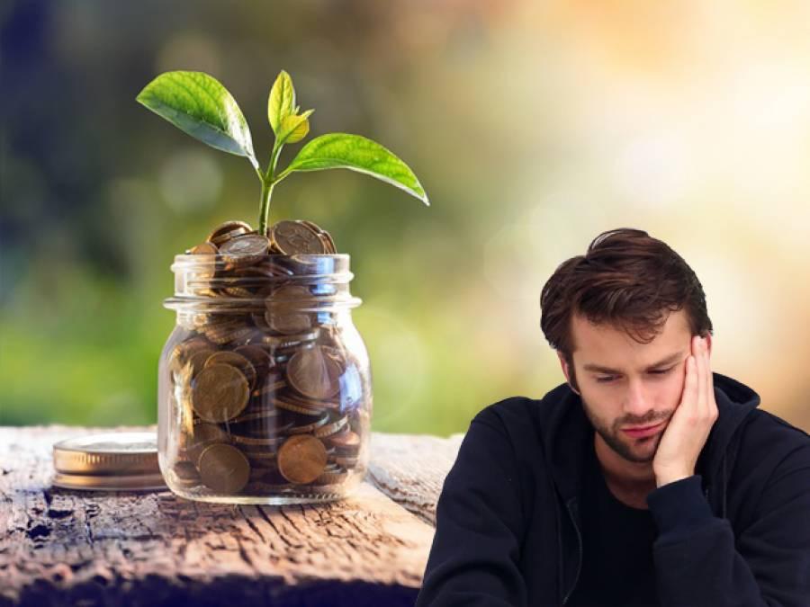 'اگر امیر ہونا چاہتے ہیں تو یہ ایک کام کرنا فوری چھوڑدیں۔۔۔' معروف ماہر نے پیسے کمانے کے خواہشمندوں کو بہترین مشورہ دے دیا