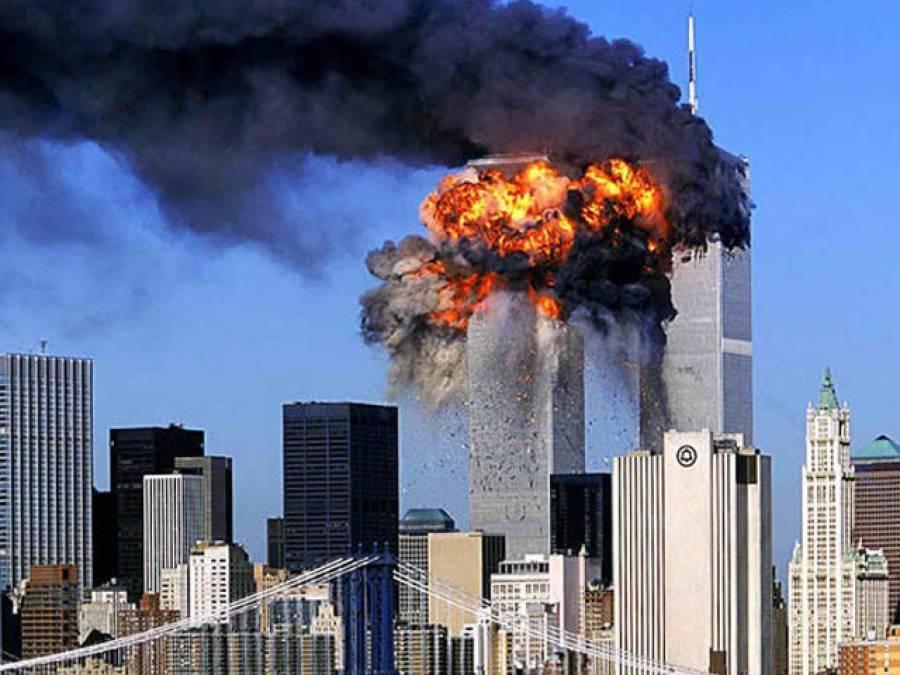 کیا آپ کو معلوم ہے 9/11 حملے کرنے والے 19 لوگوں کا تعلق کن کن ممالک سے تھا؟ جان کر آپ کو بھی حیرت ہوگی کہ پاکستان اس معاملے میں کیسے پھنس گیا