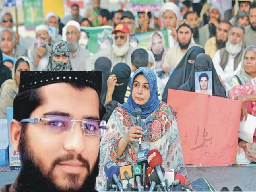 سعودی عرب کا نظام عدل اور پاکستانی لاپتہ افراد