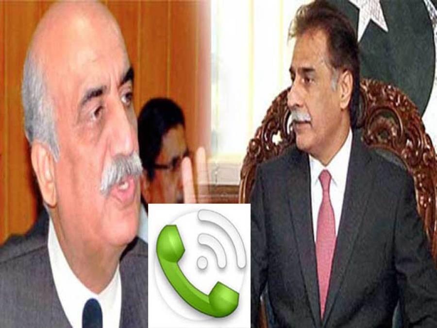 اپوزیشن لیڈرخورشید شاہ کا سپیکر ایاز صادق سے ٹیلفونک رابطہ،اپوزیشن کی تشویش سے آگا کردیا