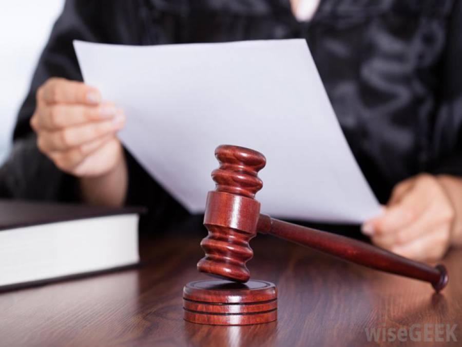 سپریم کورٹ کے رجسٹرار کا دائرہ اختیار چیلنج ،صرف عدالت درخواستوں کو ناقابل سماعت قرار دے سکتی ہے ،کامران شیخ نے اپیل دائر کردی