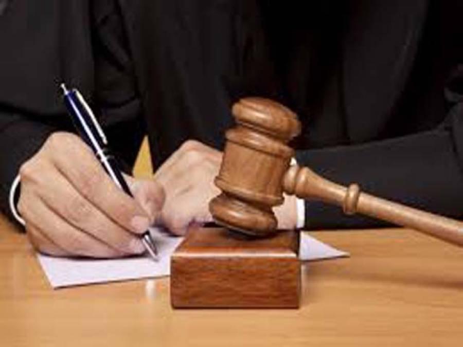 ایڈیشنل سیشن جج کی عدالت میں جھگڑنے والے وکلاءکے نام منظر عام پر آگئے