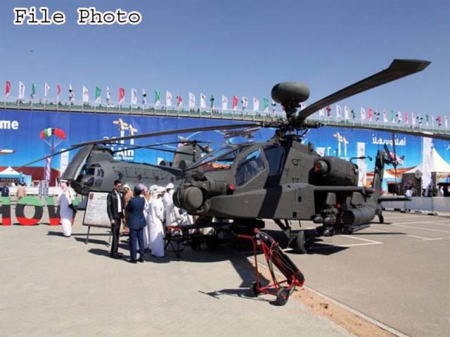 متحدہ عرب امارات کی ایئر فورس نے یمن میں ایرانی ساختہ ڈرون طیارہ مار گرایا