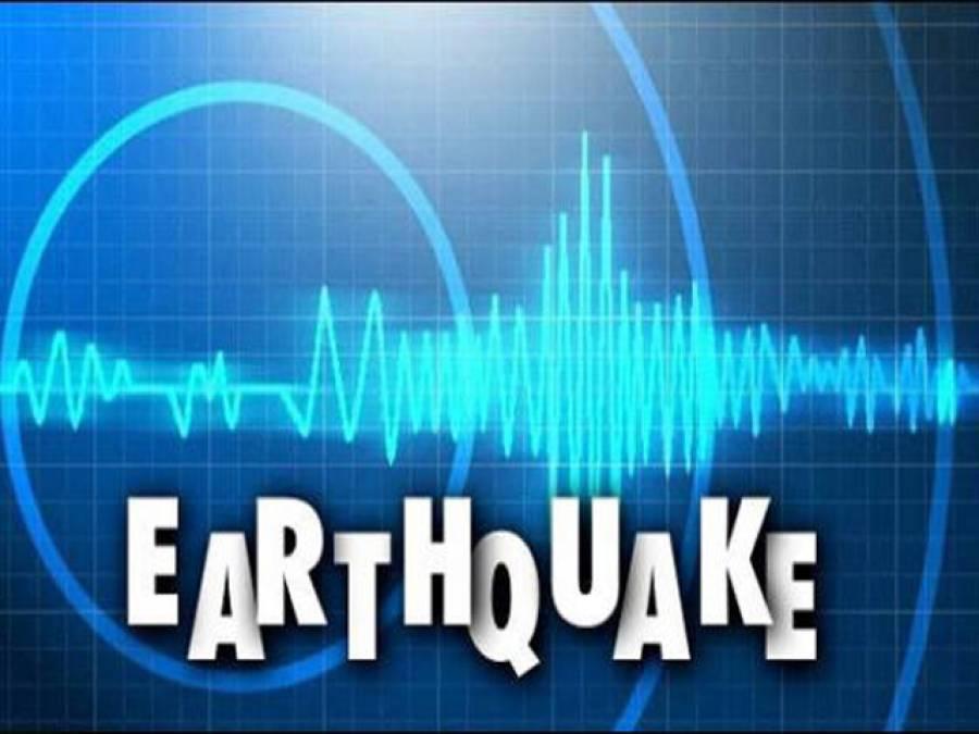 سوات،مالاکنڈ اور گردونواح میں 5.2 شدت کا زلزلہ
