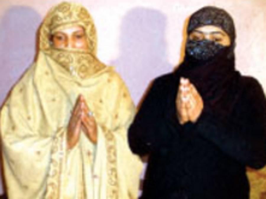 دوشیزہ کو سرعام ہاتھ پکڑ کر موبائل نمبر طلب کرنے والا نوجوان گرفتاری کے بعد رہا