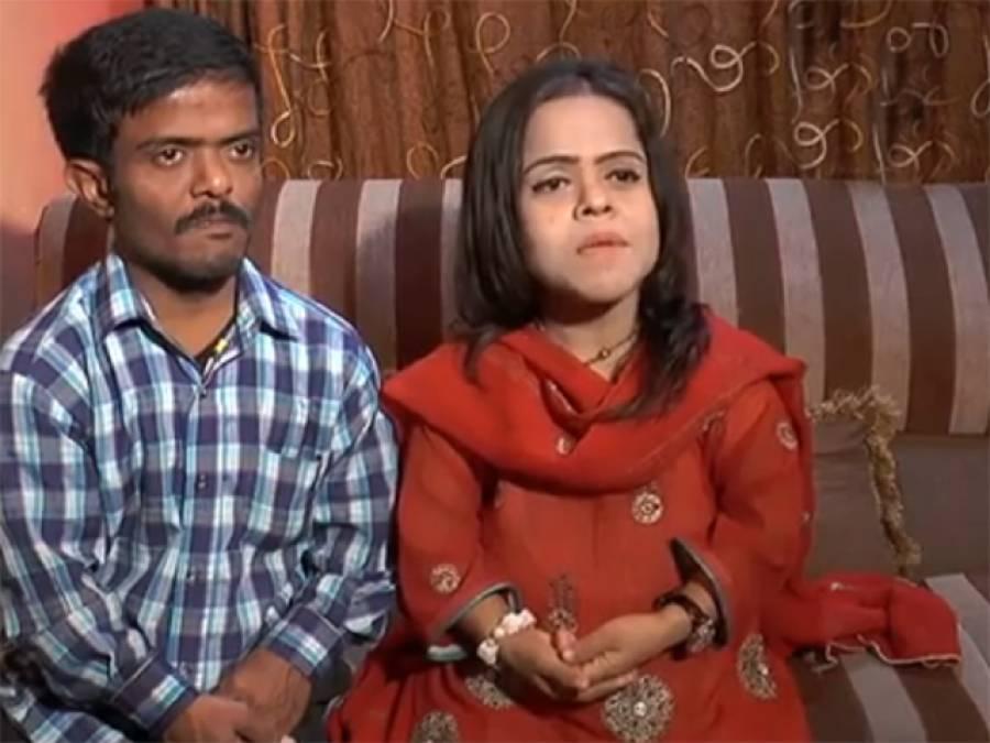 چھوٹے قد کا حامل پاکستانی جوڑا سوشل میڈیا پر مقبول