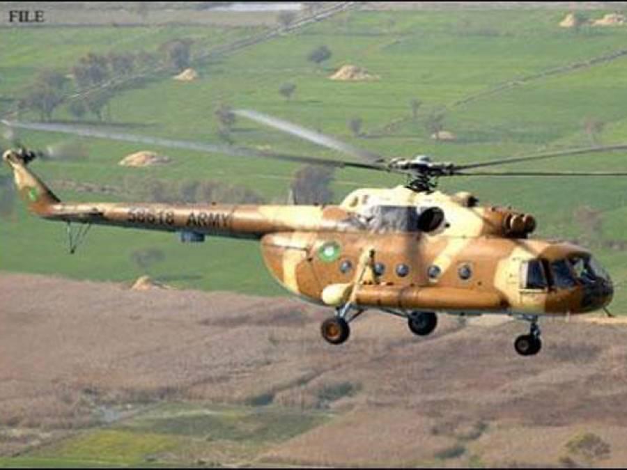 پاک فوج کے ہیلی کاپٹر کی ہنگامی لینڈنگ ، افسراور جوان محفوظ رہے