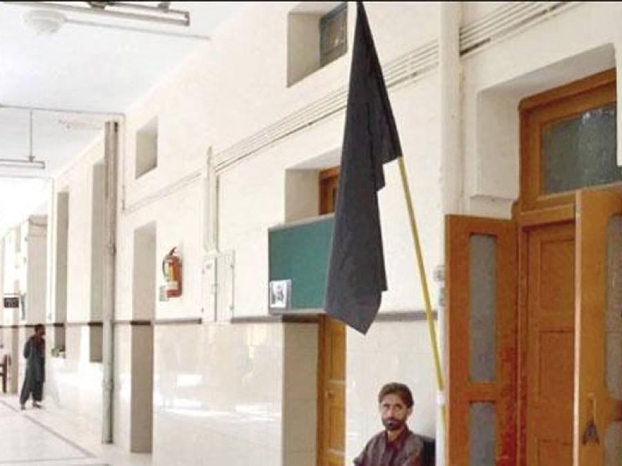 پشاور دھماکا : بلوچستان بار ایسوسی ایشن نے ہڑتال کا اعلان کر دیا
