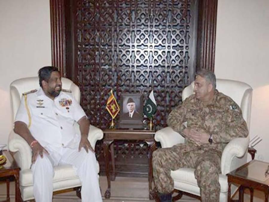 آرمی چیف سے سری لنکن بحریہ کے سربراہ کی ملاقات،پیشہ وارانہ اور علاقائی سکیورٹی کے امور پر بات چیف