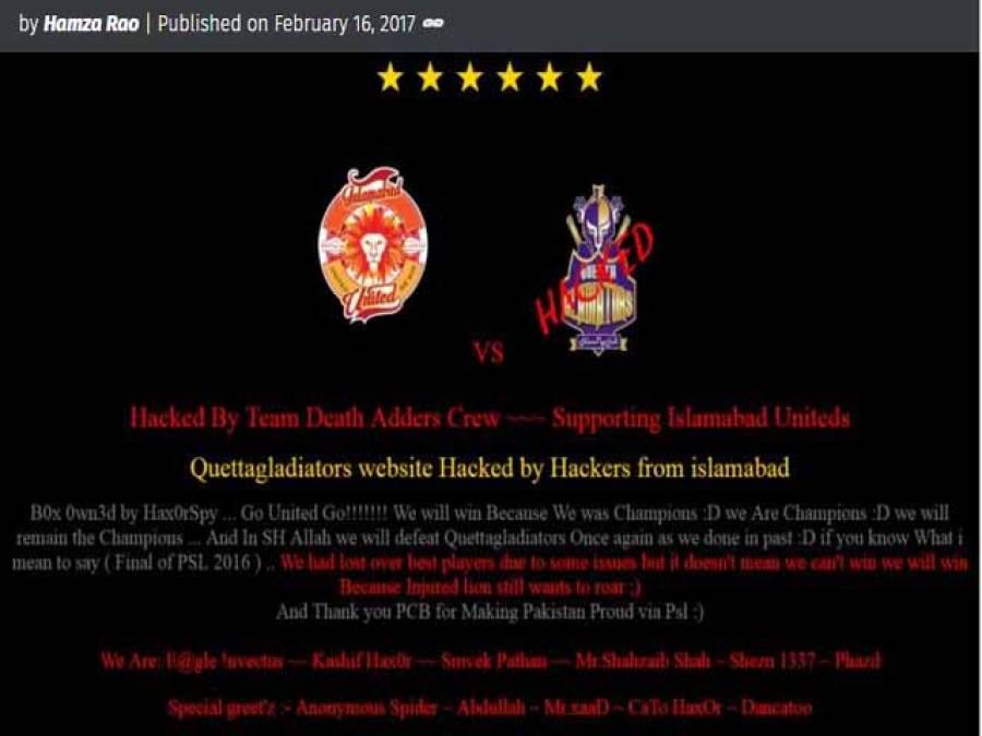 پی ایس ایل سیکنڈ ایڈیشن ،اسلام آباد یونائیٹڈ کے شائقین کرکٹ نے کوئٹہ گلیڈی ائیٹر کی آفیشل ویب سائٹ ہیک کر لی