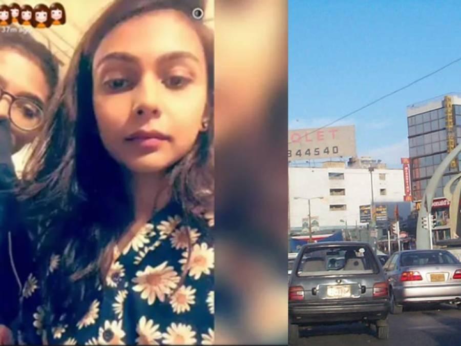 کراچی میں لڑکیوں نے چھیڑ چھاڑ کرنے پر لڑکے کی دھلائی کر دی