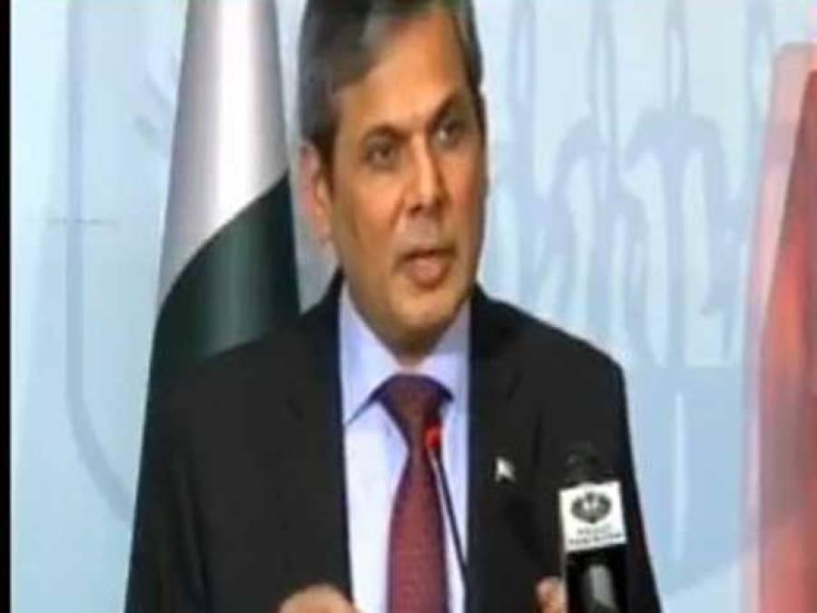 بھارت پاکستان میں دہشت گردی میں ملوث ، لاہور دہشت گردی کے واقعہ پر تفتیش جاری ہے:نفیس زکریا
