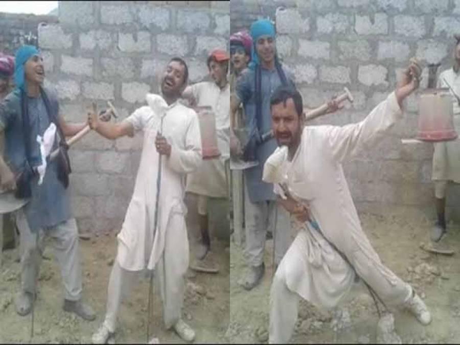 پاکستان کے قبائلی مزدوروں کی ویڈیو نے سوشل میڈ یا پر دھوم مچا دی ،لوگ ارشد چائے والا کو بھی بھول گئے
