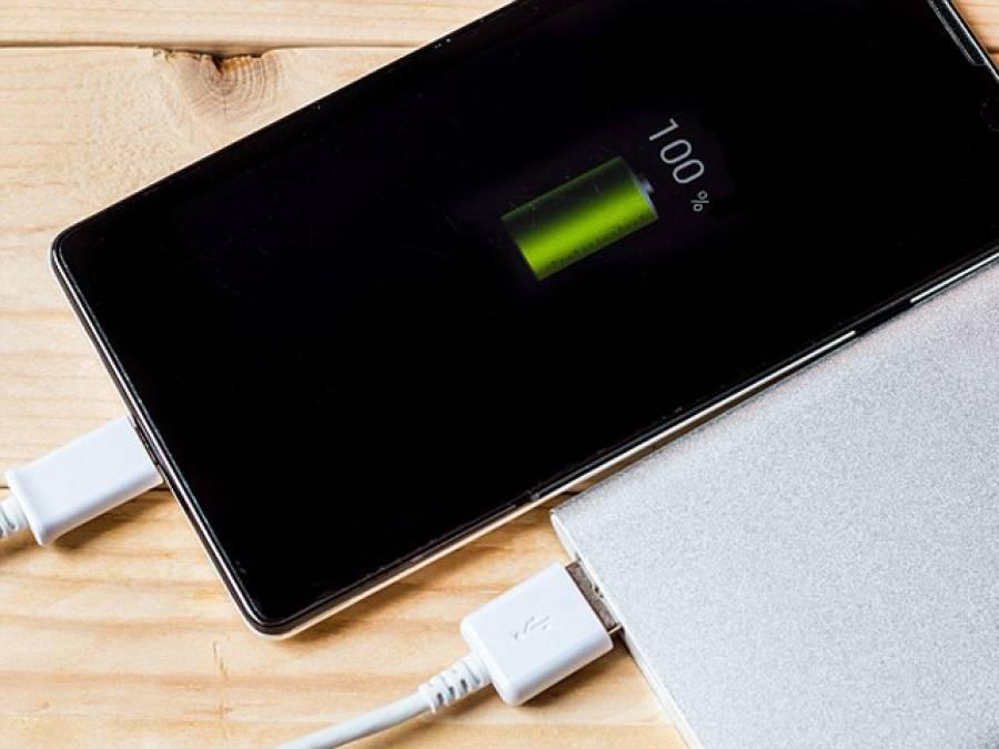 موبائل فون استعمال کرنے والوں کی سب سے بڑی مشکل حل ہوگئی، وہ بیٹری جسے ایک مرتبہ چارج کرنے کے بعد 10 سال تک دوبارہ چارج کرنے کی ضرورت نہ پڑے گی