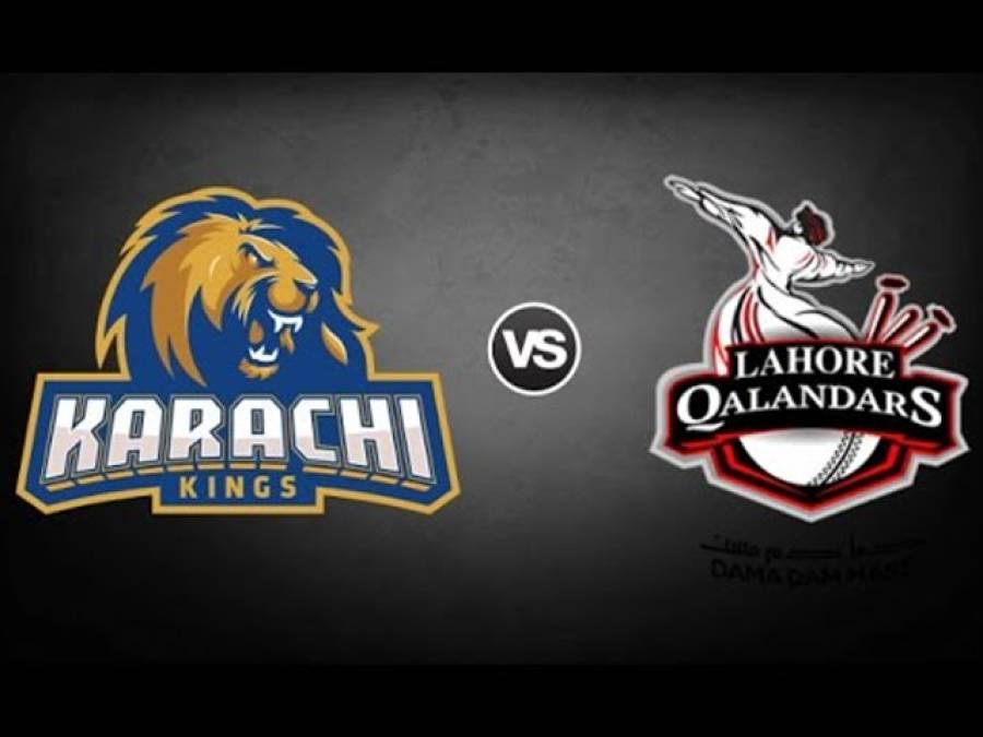 لاہور قلندرز نے سنسنی خیز مقابلے کے بعد کراچی کنگز کو 7 رنز سے شکست دیدی