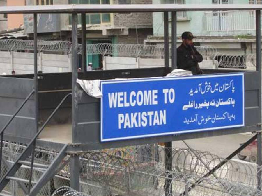سیہون شریف خود کش حملہ،پاک افغان باڈر تاحکم ثانی بند کر دیا گیا