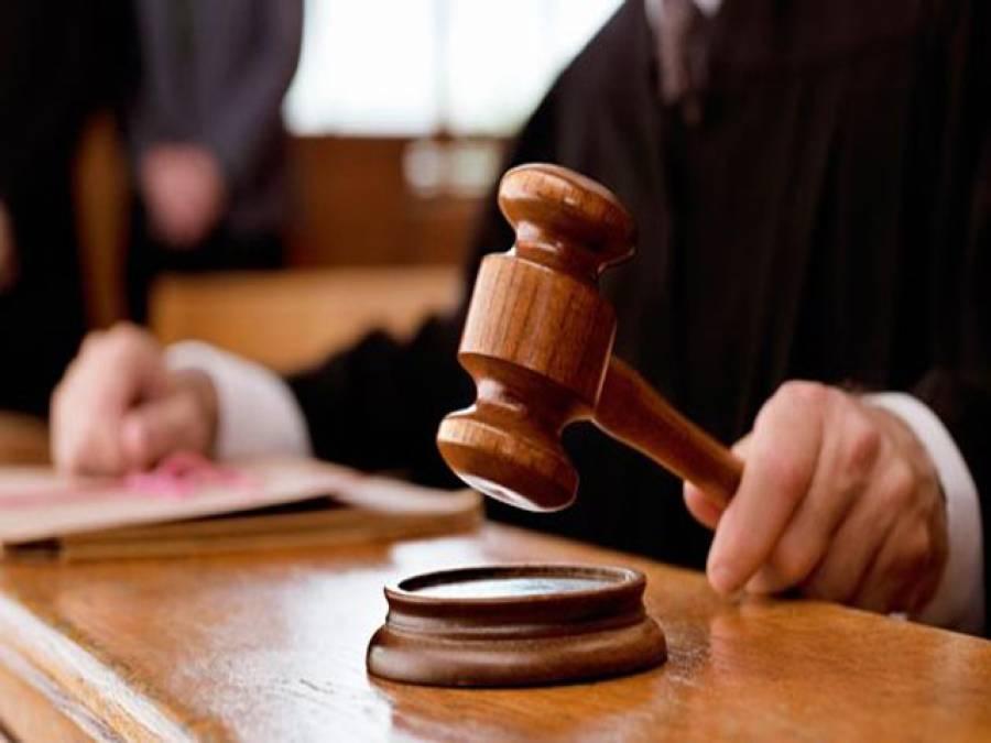 انسداد دہشت گردی عدالت نے دھماکہ خیز مواد رکھنے کے مقدمہ میں 7ملزموں کو بری کردیا