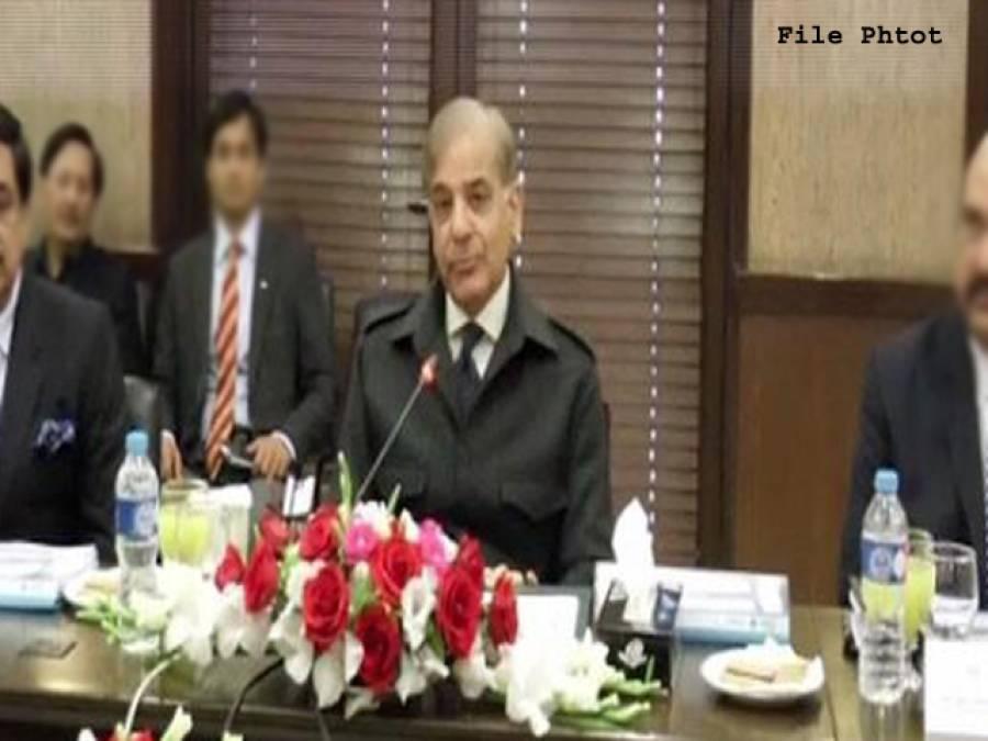 سانحہ مال روڈ کے بعد امن و امان کی صورتحال کا جائزہ لینے کیلئے پنجاب ایپکس کمیٹی کا جائزہ اجلاس آج ہوگا