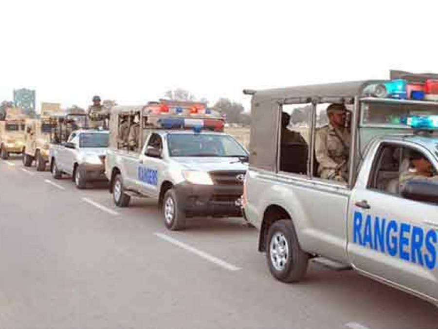 پنجاب میں رینجرز تعینات کرنے کا فیصلہ ، آرمی چیف آپریشز کی مانیٹرنگ کریں گے