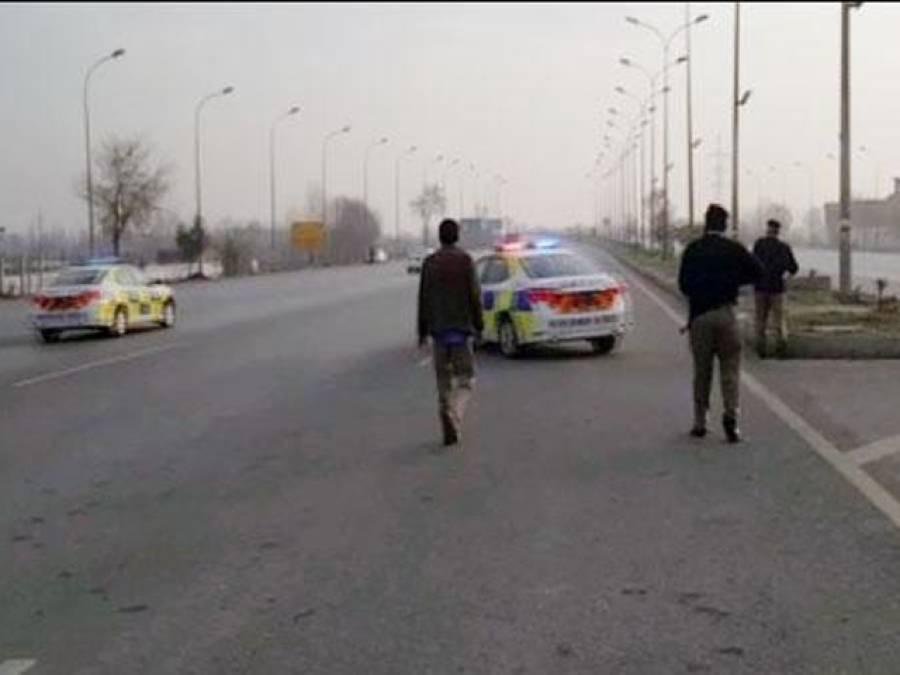پشاور میں موٹر وے پر اسلحہ دکھانے اور کار بھگانے کے واقعے کا ڈراپ سین ہوگیا