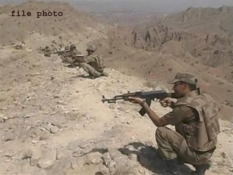 کرم ایجنسی میں سیکیورٹی فورسز کی کارروائی ،11دہشت گرد ہلاک