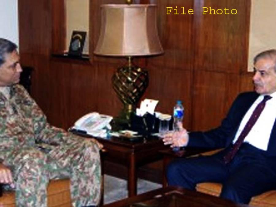 وزیر اعلیٰ پنجاب سے کور کمانڈرلاہور کی ملاقات ، دہشتگردی کیخلاف جنگ میں فوج اور پولیس کی قربانیوں کو خراج عقیدت