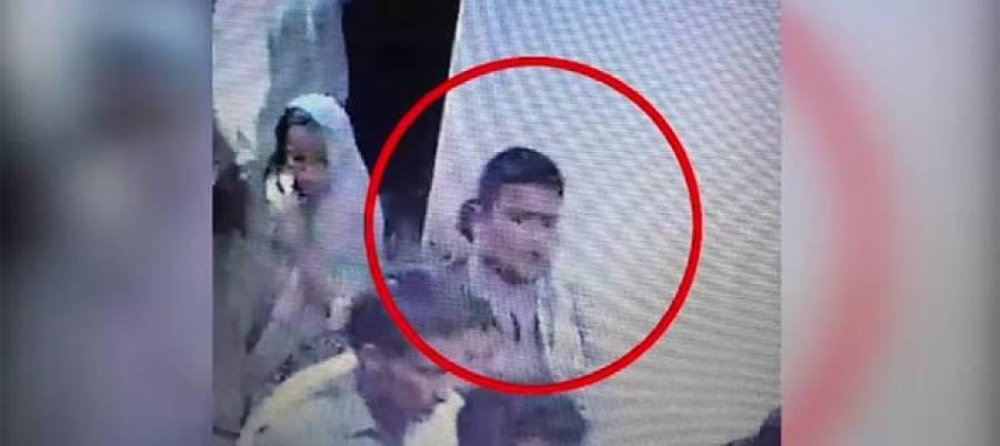 سیہون دھماکے کی سی سی ٹی وی فوٹیج منظر عام پر آگئی ،سندھ پولیس کا چہرہ بے نقاب