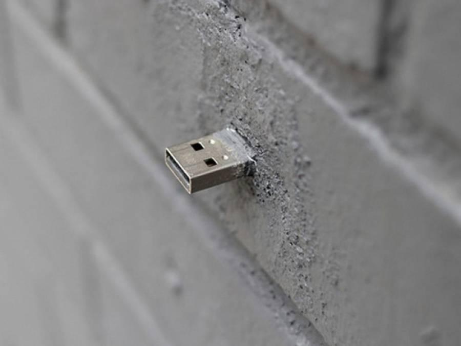 کیا آپ کو معلوم ہے نیویارک شہر کی دیواروں میں جگہ جگہ USBکیوں نصب ہے ؟وجہ انتہائی دلچسپ