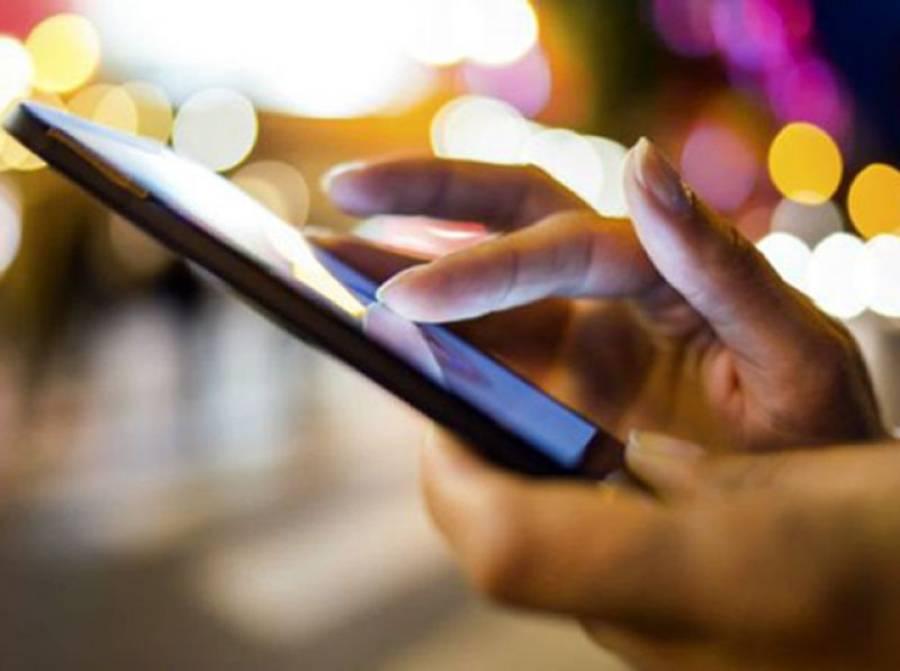 ان چھپی ہوئی آپشنز کو تبدیل کر کے اپنے موبائل کی رفتار میں اضافہ کریں