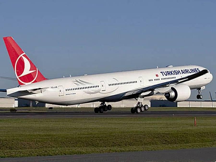 استنبول ایئر پورٹ پر جہاز کے باتھ روم پر مشتبہ تحریر ، جہاز سے تمام مسافروں کو واپس اتار لیا گیا