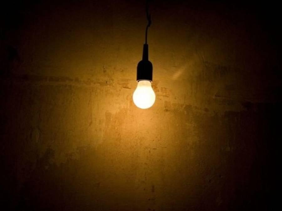 حکومت نے مختلف سرچارجز لگا کر بجلی چوری اور سبسڈی کا تمام بوجھ صارفین پر ڈال دیا