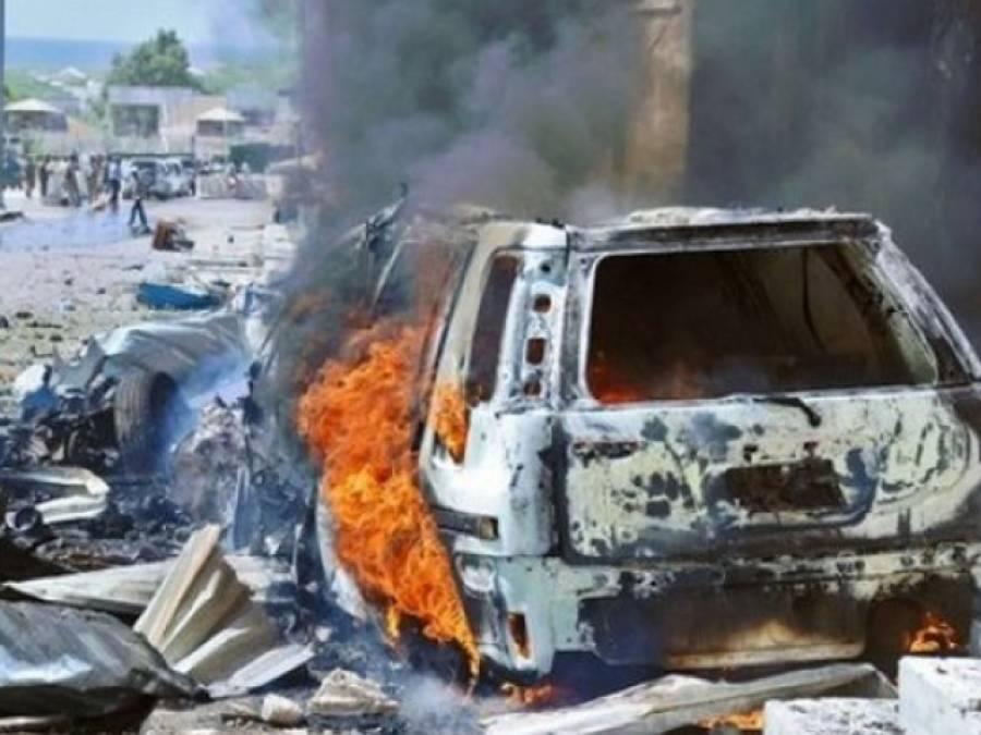 صومالیہ:بارود سے بھری کار میں دھماکے سے 14افراد جاں بحق، درجنوں زخمی