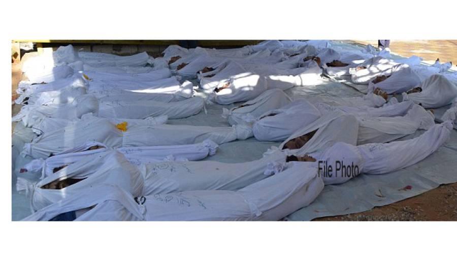 شام میں جنازے کے شرکا پر حملہ، 16شہری جاں بحق
