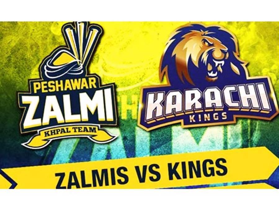 کراچی کنگز نے پشاور زلمی کو 9رنز سے شکست دیدی