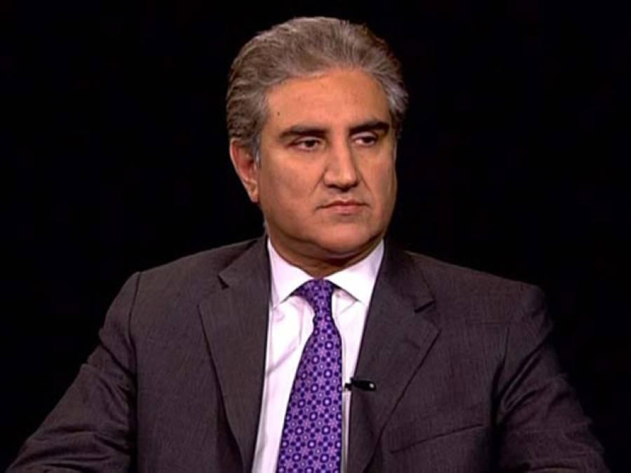 حکومت دہشت گردی کے واقعات کو روکنے میں ناکام ، فوجی عدالتیں وقت کی ضرورت ہیں :شاہ محمود قریشی