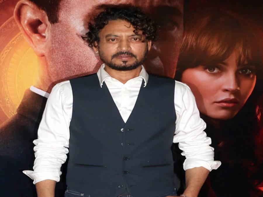 بنگلہ دیشی حکومت نے مشہور بھارتی اداکار عرفان خان کی فلم پر اپنے ملک میں نمائش پر پابندی عائد کر دی ،وجہ ایسی کہ جان کر آپ کو یقین نہیں آئے گا