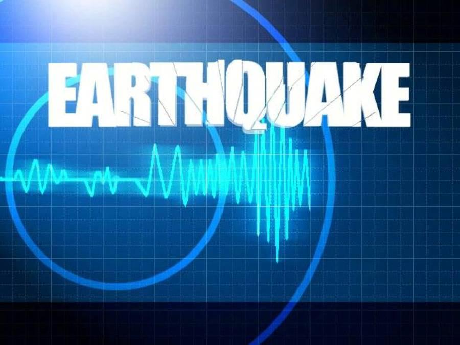 ملک کے بالائی علاقوں میں زلزلہ،شدت3.9 ریکارڈ