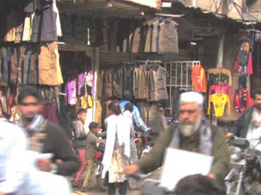 لاہور کے لنڈا بازار میں دہشتگردوں کے سلیپنگ سیل کا انکشاف