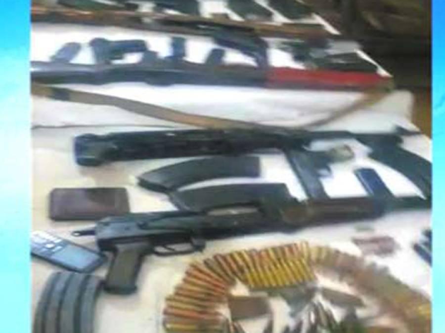 کراچی :دہشتگردی کا بڑا منصوبہ ناکام،اسلحہ کی کھیپ برآمد،پولیس اہلکار سمیت 3 ملزمان گرفتار