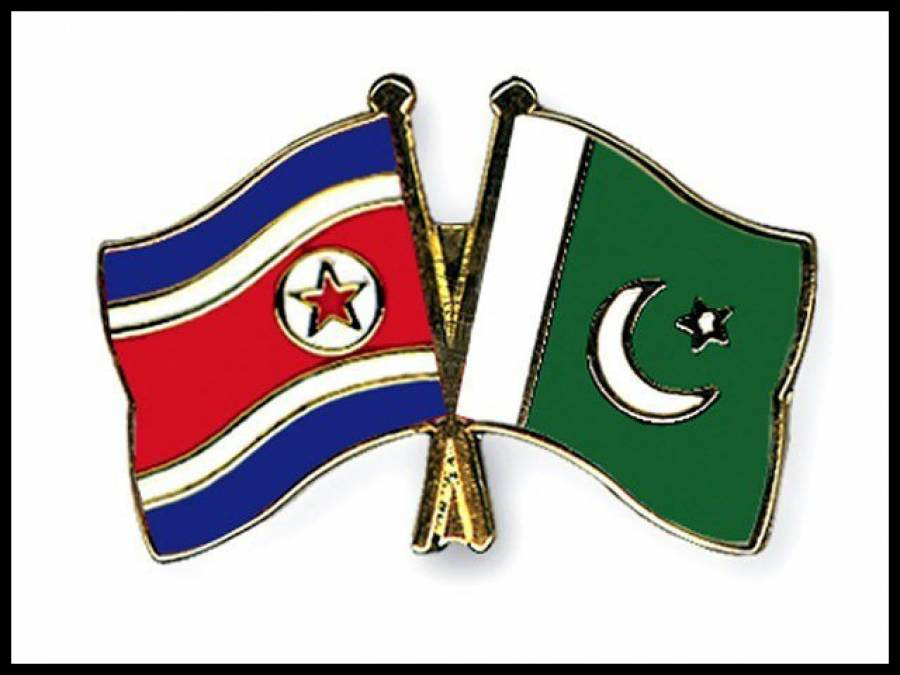پاکستان نے شمالی کوریا پر پابندیاں لگانے کا فیصلہ کرلیا