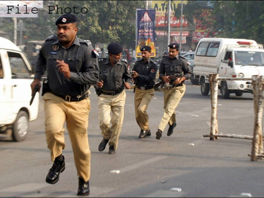 پنجاب آپریشن، 39مقامات کی نشاندہی