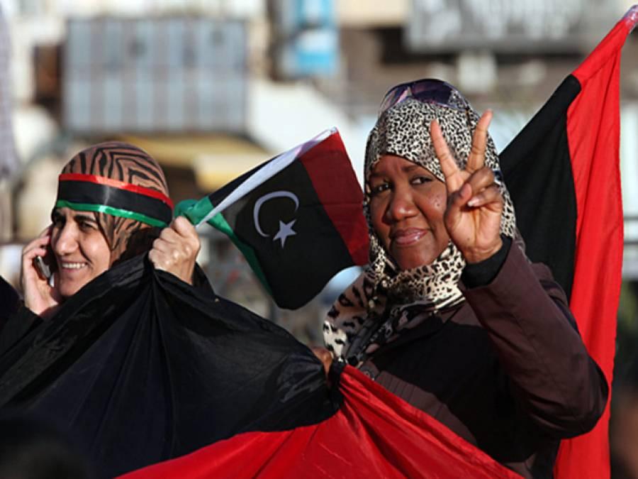 """لیبیا نے خواتین کے بیرون ملک سفر کے لیے"""" محرم"""" کی موجودگی کی شرط لازمی قرار د ے دی"""